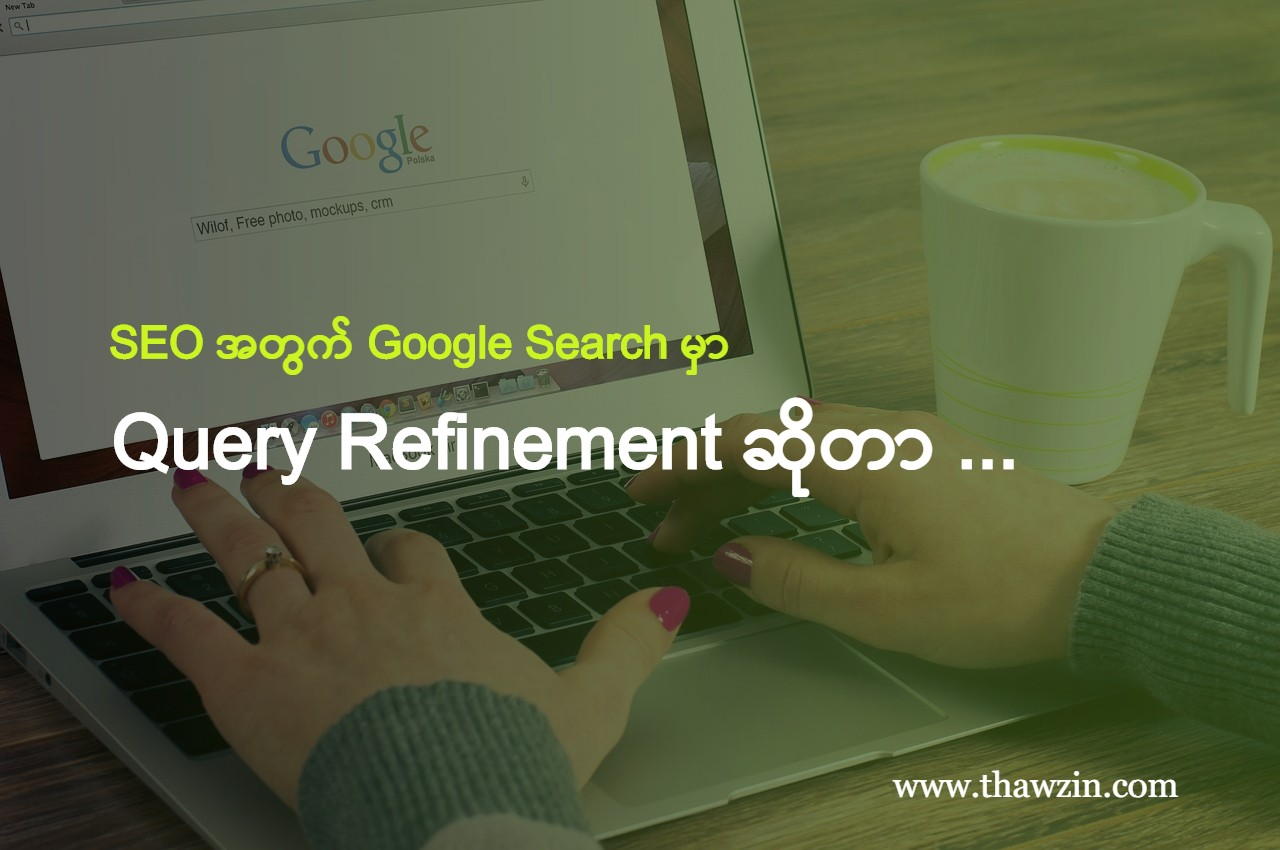 Query Refinement in Google Search